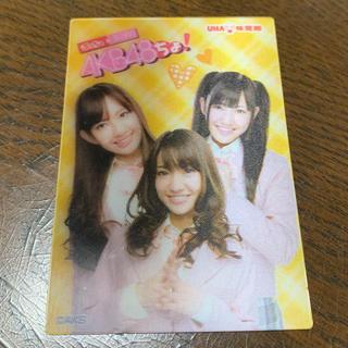 エーケービーフォーティーエイト(AKB48)の大島優子、渡辺麻友、小嶋陽菜の3Dカード(アイドルグッズ)