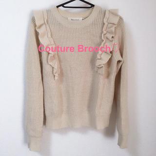 クチュールブローチ(Couture Brooch)の1/19まで値下げ♡クチュールブローチ♡ニット♡フリル(ニット/セーター)