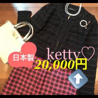 ケティ(ketty)の美品 ケティ  日本製❤︎ツイード&フリンジ ノーカラージャケットカーディガン♡(ノーカラージャケット)