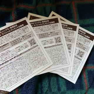 ノギザカフォーティーシックス(乃木坂46)の乃木坂握手券  (女性アイドル)