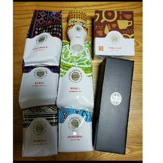タリーズコーヒー(TULLY'S COFFEE)のタリーズコーヒー 10000円福袋(コーヒー)
