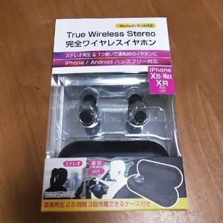 カシムラ(Kashimura)のカシムラ 完全ワイヤレスイヤホン新品(ヘッドフォン/イヤフォン)
