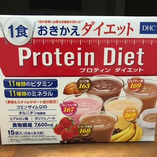 ディーエイチシー(DHC)のDHC  プロテインダイエット  12袋!(プロテイン)