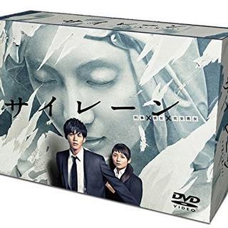 サイレーン 刑事×彼女×完全悪女 DVD-BOX 松坂桃李(TVドラマ)