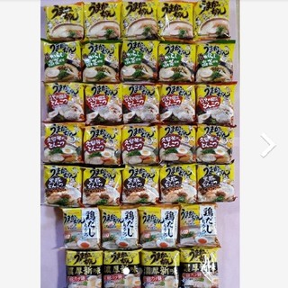 うまかっちゃん33個!!(インスタント食品)