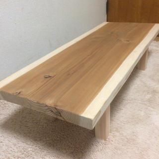 国産 天然 一枚板テーブル(ローテーブル)