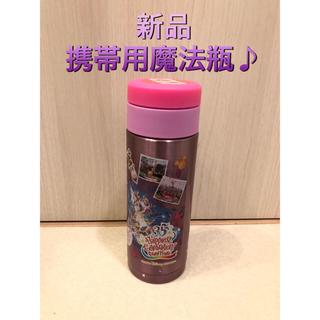 ディズニー(Disney)の【新品】ディズニー 35周年 グランドフィナーレ  携帯用水筒  魔法瓶★(水筒)