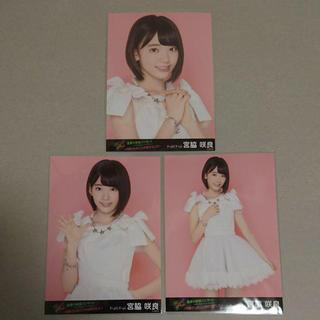 エーケービーフォーティーエイト(AKB48)のAKB48 HKT48 IZONE 宮脇咲良 真夏の単独コンサート 会場生写真(アイドルグッズ)