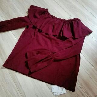 エムズエキサイト(EMSEXCITE)の新品♪フリル襟パフ袖カットソー ダークレッド(カットソー(長袖/七分))