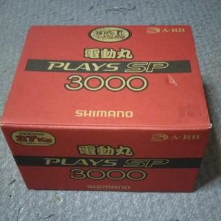 シマノ(SHIMANO)の電動リール シマノ プレイス3000(リール)