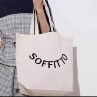 ソフィット(Soffitto)のsoffitto トートバッグ(トートバッグ)