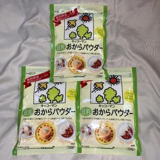 おからパウダー(豆腐/豆製品)