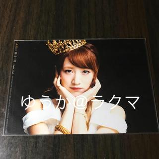 エーケービーフォーティーエイト(AKB48)のAKB48 高橋みなみ 0と1の間 台湾限定封入生写真(アイドルグッズ)