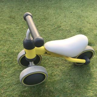 ディーバイクミニ(三輪車)