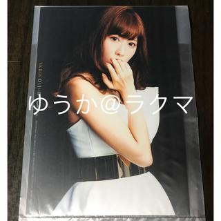 エーケービーフォーティーエイト(AKB48)のAKB48 小嶋陽菜 0と1の間 台湾限定封入生写真(アイドルグッズ)