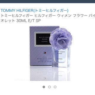 TOMMY 香水