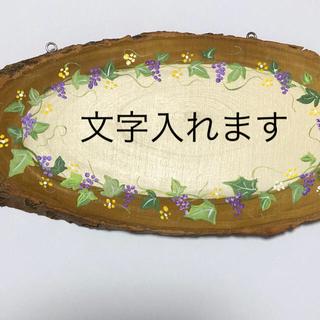 トールペイント(両面)