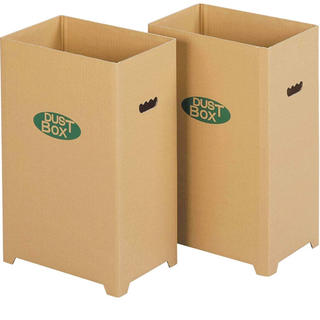 分別 ゴミ箱 ダンボール ダストボックス 脚付き 2個組 45リットル ゴミ袋 (ごみ箱)