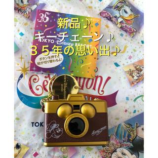 Disney - 【新品】ディズニー 35周年 グランドフィナーレ  カメラ  キーチェーン★