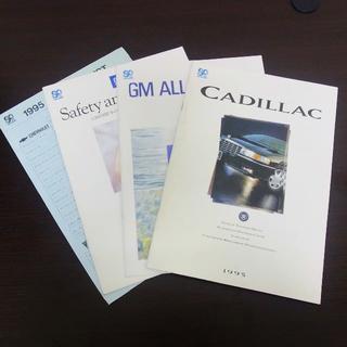 GM ゼネラルモーターズ カタログセット 1995年 キャデラック(カタログ/マニュアル)