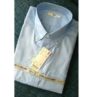 ユニクロ(UNIQLO)の新品ユニクロ★ファインクロスオックスフォードシャツ長袖ブルー青 水色XL (シャツ)
