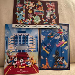 ディズニー(Disney)のアンバサダーホテル ポストカード3枚(切手/官製はがき)