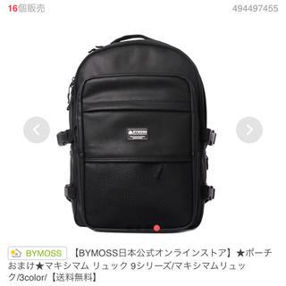 バイモス(BYMOSS)のBYMOSS リュック 黒(リュック/バックパック)