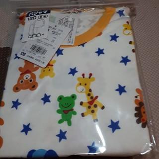 mikihouse - ミキハウス☆長袖パジャマ120