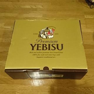 エビス(EVISU)のエビスビール(ビール)