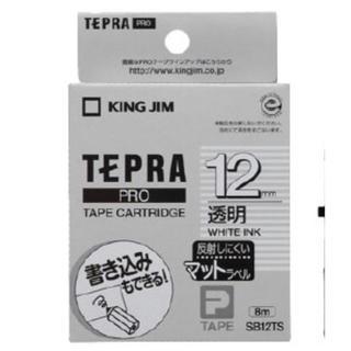 キングジム(キングジム)のキングジム テプラテープ 12mm(オフィス用品一般)