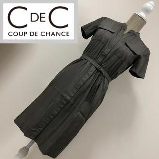 クードシャンス(COUP DE CHANCE)のクードシャンス 半袖シャツワンピース グレー(ひざ丈ワンピース)