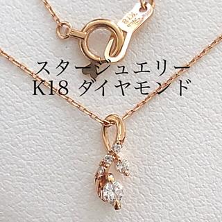 STAR JEWELRY - スタージュエリー  K18 ダイヤモンドネックレス