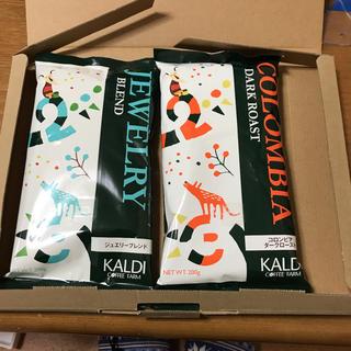 カルディ(KALDI)のカルディ コーヒー2袋(コーヒー)