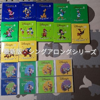 Disney - 【最新版】 DWE シングアロング(DVD+CDセット)