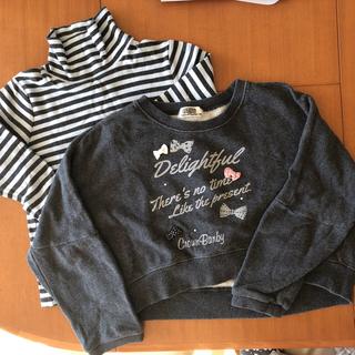 クラウンバンビ(CROWN BANBY)のCROWN BANBY130サイズのトップス2枚セット(Tシャツ/カットソー)