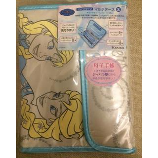 ディズニー(Disney)のアナ雪 マルチケース 母子手帳サイズ 未開封(母子手帳ケース)