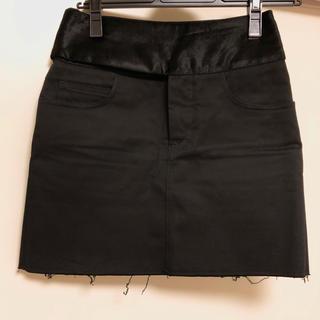 エムエムシックス(MM6)のMM6 裾切りっぱなしミニスカート(ミニスカート)