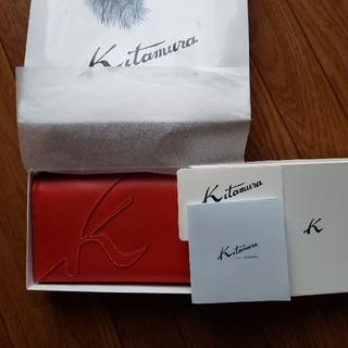 キタムラ(Kitamura)の新品、未使用❗キタムラ 長財布(財布)