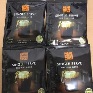 タリーズコーヒー(TULLY'S COFFEE)のタリーズ ドリップコーヒー 4袋セット(コーヒー)