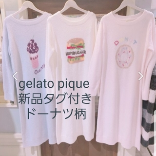 gelato pique - 【新品タグ付き】gelato pique 完売 アクアドライドーナツ柄ワンピース