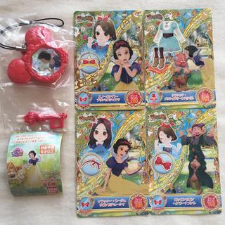ディズニー(Disney)の新品*白雪姫*マジカルシャイニーキー*ディズニー*マジックキャッスル(カード)