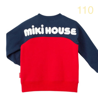 mikihouse - バックロゴトレーナー 赤×紺 110㎝
