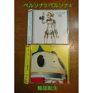 ペルソナ3 ペルソナ4 輪廻転生CD(ゲーム音楽)