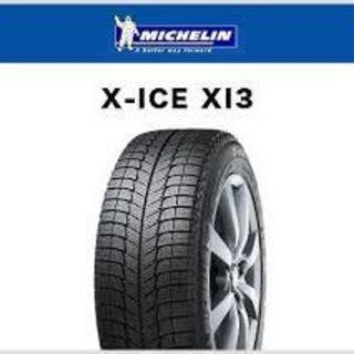 ミシュラン X-ICE3 155/65R13 スタッドレス 新品 4本セット (タイヤ)