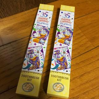 ディズニー(Disney)のディズニーホテル 35周年限定 子供用歯ブラシ(歯ブラシ/歯みがき用品)