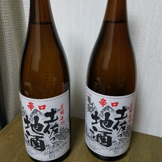 日本酒 土佐の地酒 亀泉(日本酒)