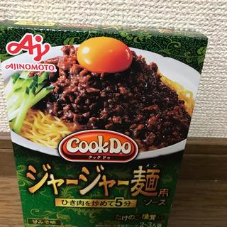 クックドゥ ジャージャー麺用ソースひき肉を炒めて5分たけのこ・椎茸入り(インスタント食品)