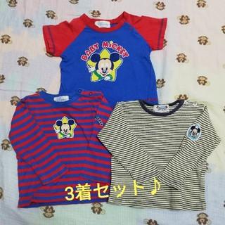 ディズニー(Disney)の<ディズニー>ミッキーマウスTシャツ&ロンT計3着セット◆90cm(Tシャツ/カットソー)