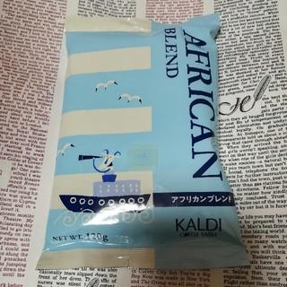 カルディ(KALDI)のカルディ アフリカンブレンド 中挽き(コーヒー)