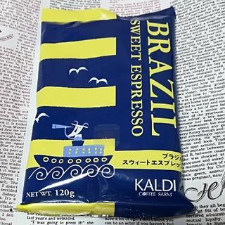 カルディ(KALDI)のカルディ スウィートエスプレッソ 中挽(コーヒー)